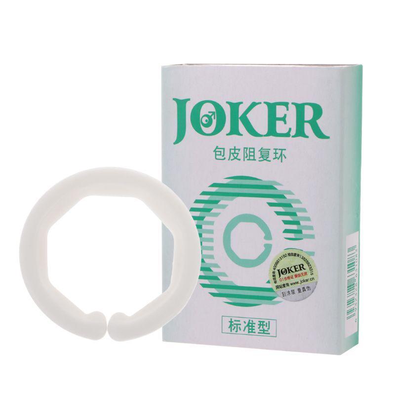 inel de blocare pentru penis