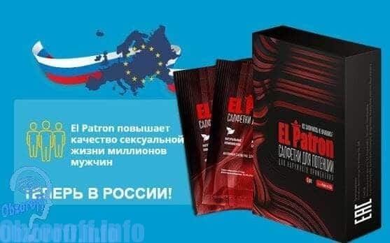 Ego Potent - VitaCare (Pentru EL) - alaskanmalamutes.ro