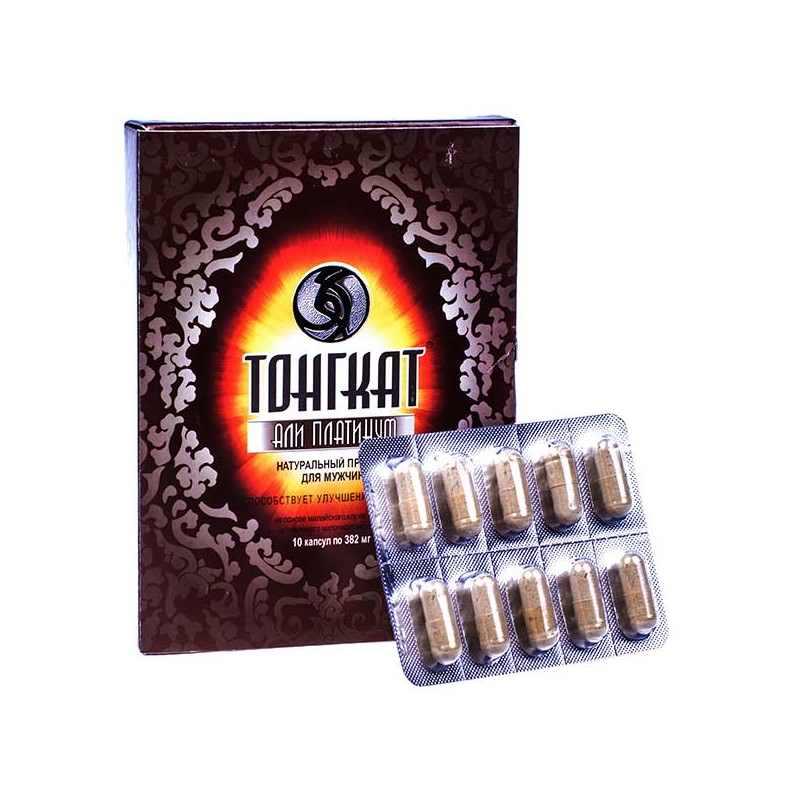 medicament pentru erecția penisului)