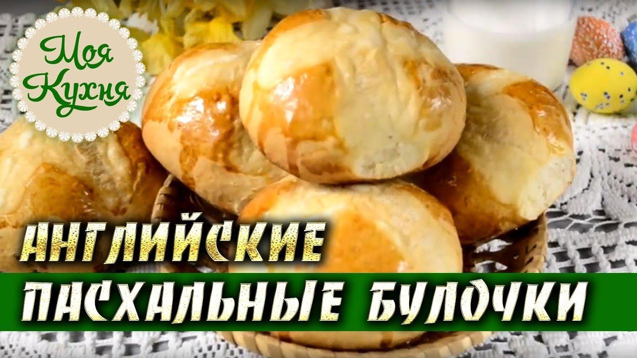sasha gri cu penis)