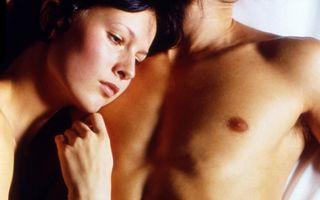 erecție feminină și masculină)