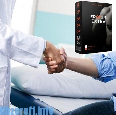 Eroxin pentru tratarea impotenței și îmbunătățirea erecției