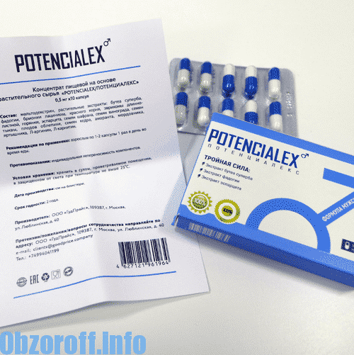 Top 5 produse pentru potenta - Blog - alaskanmalamutes.ro