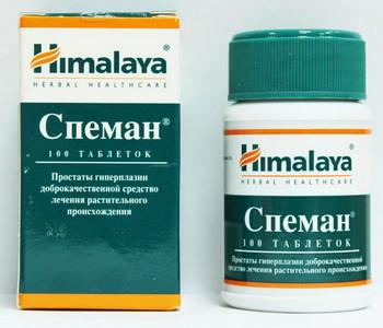 Cum influenţează medicamentele erecţia | alaskanmalamutes.ro