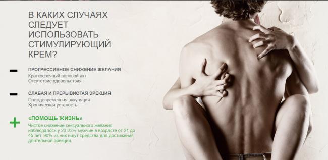 Am 22 de erecție slabă)