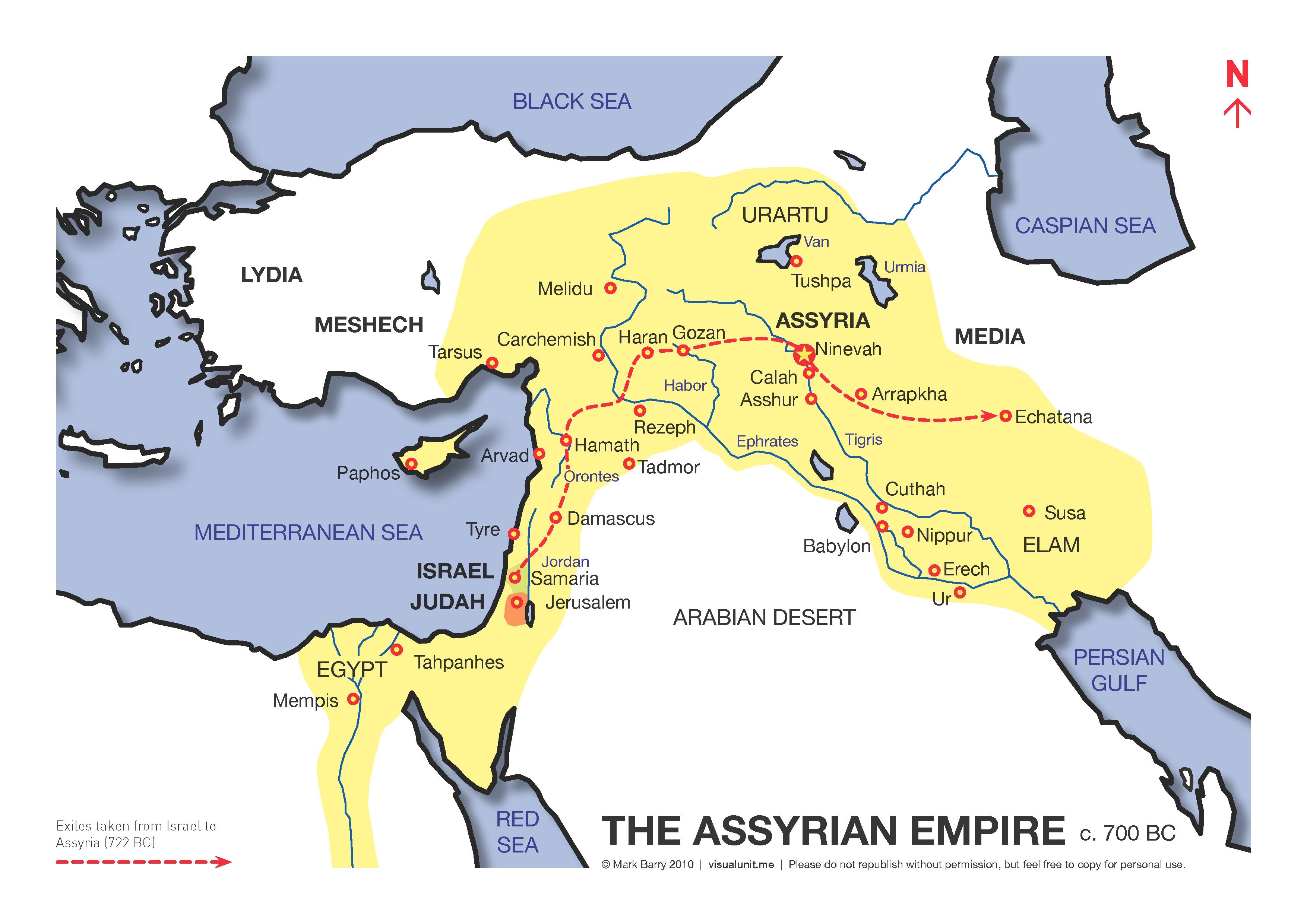 Erecția de anghinare din Ierusalim descrierea pompei penisului