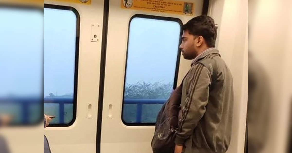 metru penis