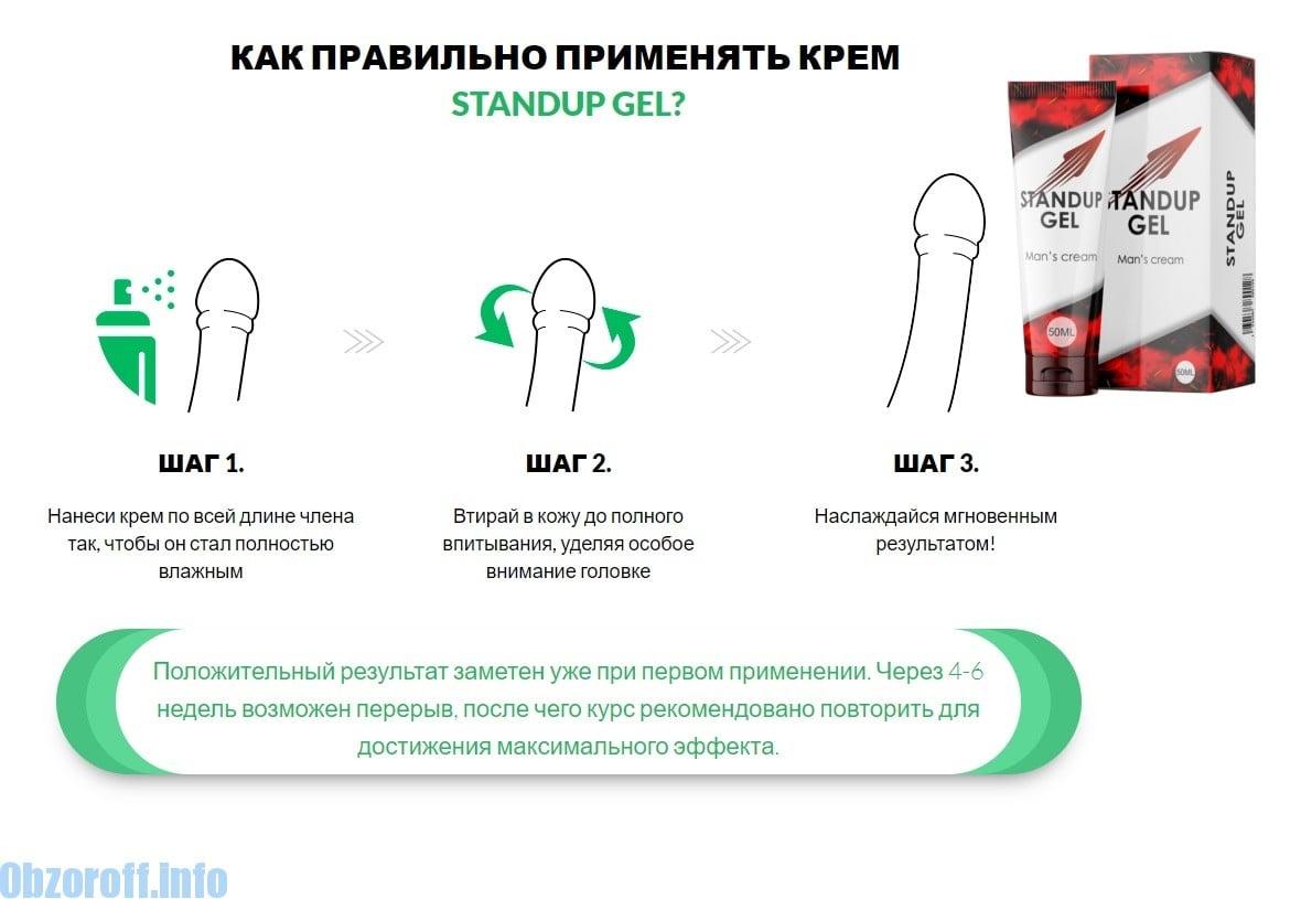 dimensiunea penisului pentru fertilizare